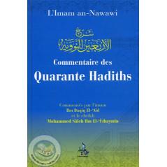 Commentaire des Quarante Hadiths