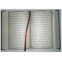القرآن الكريم - Le Saint Coran - Dar Ibn Hazm - Format 20X14