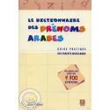 Le Dictionnaire des Prénoms Arabes sur Librairie Sana