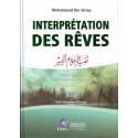 Interprétation des rêves par Mohammad Ibn Sirine en français, édition Dar Al-Kotob Al-ilmiyah