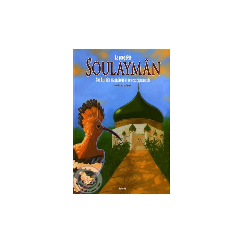 Le Prophète Soulayman sur Librairie Sana