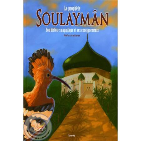 Le Prophète Soulayman