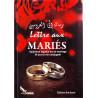 Lettre aux mariés, par des éminents Ulèmas et le collectif permanent de l'Iftae