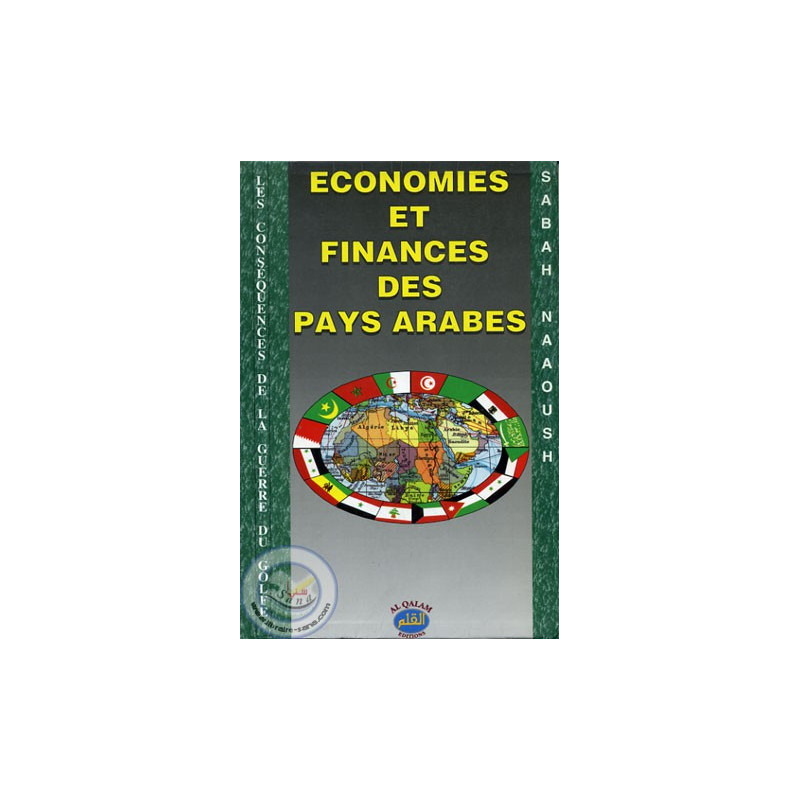 Economies et Finances des Pays Arabes sur Librairie Sana
