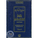 Sahih Al-Boukhari tome 5/5 sur Librairie Sana