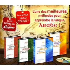 PACK : Méthode Médine Français (4 tomes) + CD offert