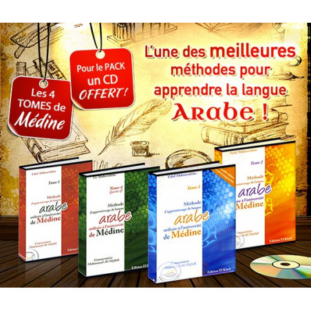 PACK : Méthode Médine (4 tomes)