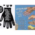 Tatouage éphémère avec le henné pour mains (Lali)