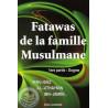 Fatawas de la famille Musulmane (sur le Dogme) sur Librairie Sana