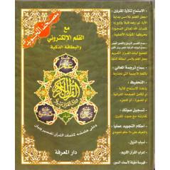 Coran Tajwid (3 JUZZS : QAD'SAMIA,TABARAKA,AMMA) + stylo Lecteur + traduction Français