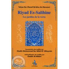 Les jardins de la vertu (Riyad Es Salihine) sur Librairie Sana