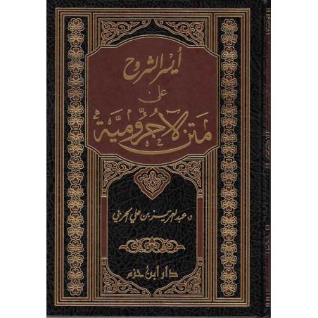 أيسر الشروح على متن الأجرومية، عبد العزيز بن علي الحربي - La plus simple des explications du texte Al-Ajroumiya