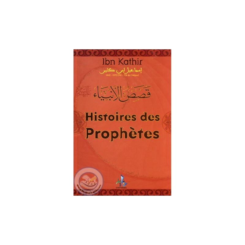 Histoires des Prophètes sur Librairie Sana