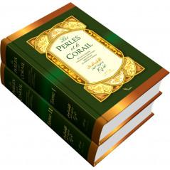 Les Perles et le Corail - Al lou'lou wal marjane - 1er Traduction Française - 2 volumes