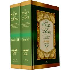 Les Perles et le Corail en 2 volumes (Al lou'lou wal marjane) - Arabe - Français - Mouhammad Fou'âd Abdelbâqî