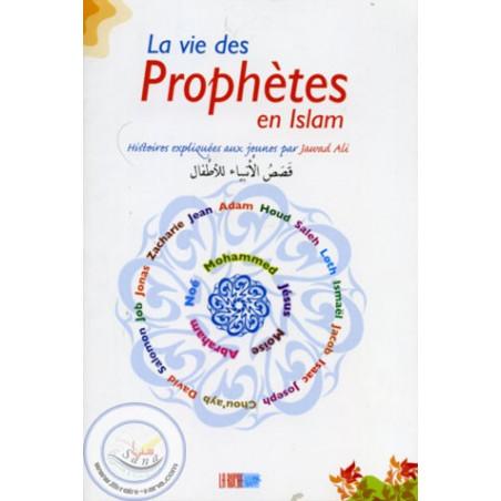 La vie des Prophètes en Islam (pour les jeunes)