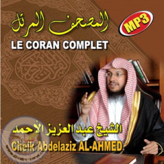CD Le Coran complet MP3 Cheik Abdelaziz AL-AHMED