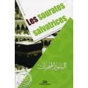 Les sourates salvatrices sur Librairie Sana