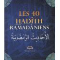 Les 40 Hadîth Ramadâniens (format poche)