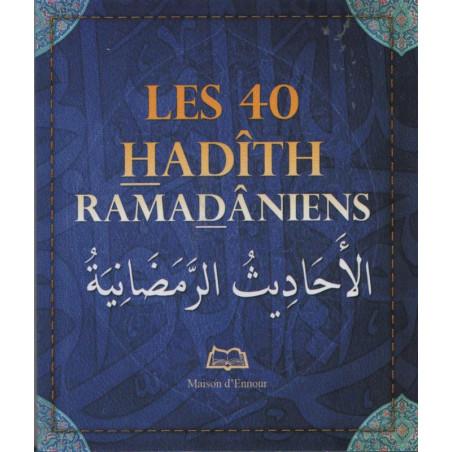 Les 40 Hadîth Ramadâniens (format poche), par Abderrazak Mahri