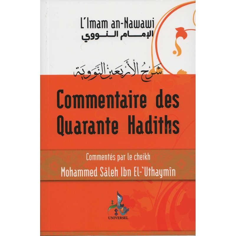 Commentaire des Quarante Hadiths de L'Imam An-Nawawî