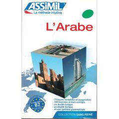 L'Arabe Par La Méthode Assimil ( Niveau Débutans et Faux-Débutants) Livre + 4 CD Audio
