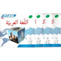 L'Arabe Par La Méthode Assimil ( Niveau Débutans et Faux-Débutants)