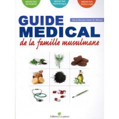 Guide Médical de la famille musulmane, par Dr. Samir Alhilouw