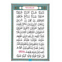 Les règles Baghdadia Juz 'Amma  (قاعدة بغدادية و جزء عم)