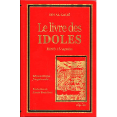 Le livre des IDOLES (Kitâb al-'açnâm- كتاب الأصنام ) de Ibn Al-Kalbî, Edition bilingue (Français-Arabe)