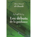 Les débuts de la guidance d'Abou Hâmid al-Ghazâlî