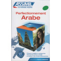 Perfectionnement Arabe, Niveau : Avancé, par Dominique Halbout, Jean-Jacques Schmidt, Collection Perfectionnement, ASSIMIL