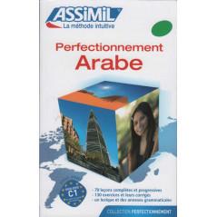 Perfectionnement Arabe, Niveau: Avancé, par Dominique Halbout, Jean-Jacques Schmidt, Collection Perfectionnement, ASSIMIL