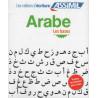 Les cahiers d'écriture arabe (Les bases), d'Assimil