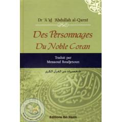 Des personnages du Noble Coran sur Librairie Sana