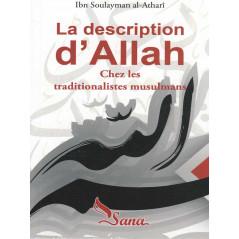 La description d'Allah chez les traditionalistes musulmans, de Ibn Soulayman al-Atharî (Format de Poche)