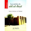 Les mérites de ahl al-Bayt, de 'Abd al-Muhsin al-'Abbâd, Collection essentiels (Format de Poche)