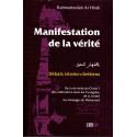 Manifestation de la vérité, un débats islamo-chrétiens de Rahmatoullah Al Hindi (Nouvelle édition)