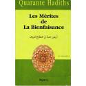 Quarante Hadiths : Les Mérites de la Bienfaisance, de Al Moundhirî