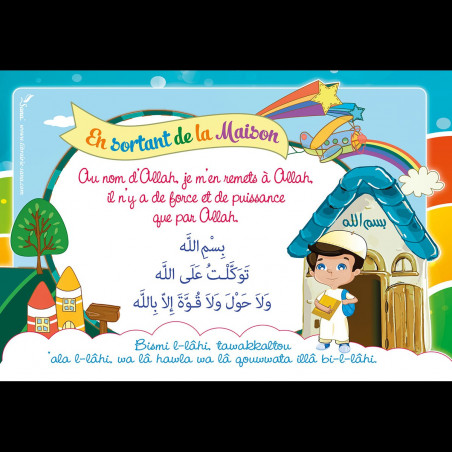 Autocollant avec invocations pour enfants (stickers Dhikr) - En sortant de la maison (FR- AR- Phonétique)