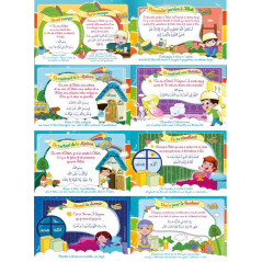 Pack de 8 Autocollants avec invocations pour enfants (stickers Dhikr) (FR- AR- Phonétique)