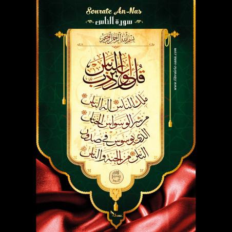Autocollant avec Versets et Sourates Du Saint Coran (stickers du Saint Coran) - La Sourate An-Nas (AR) - Les Hommes