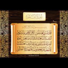 Autocollant avec Versets et Sourates Du Saint Coran (stickers du Saint Coran) - La Sourate Al-Fâtiha (AR) - l'Ouverture