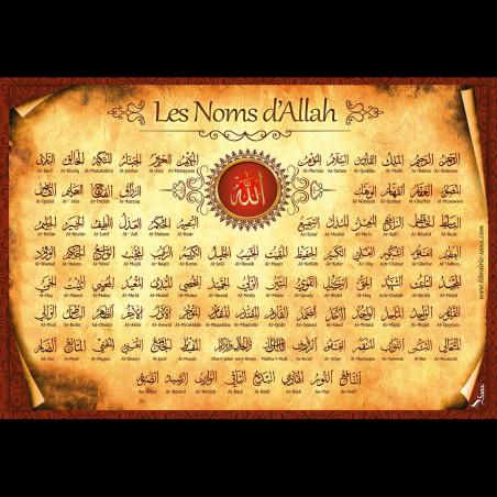 Autocollant artistique d'Invocations Les 99 noms d'Allah (asma allah al hosna) - AR