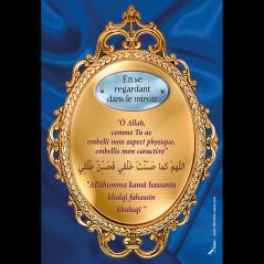 Autocollant artistique avec invocations (stickers Dhikr) - En se regardant dans le miroir (FR- AR- Phonétique)