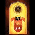 Autocollant artistique avec invocations (stickers Dhikr) - La Qibla (FR- AR)