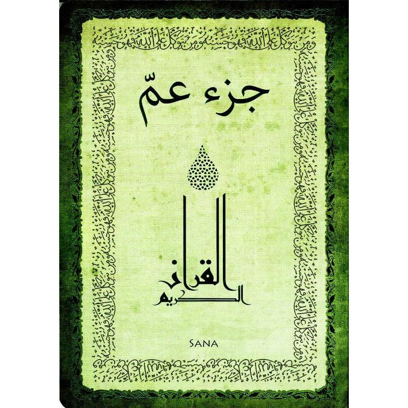 Chapitre 'Amma Grand Format En Arabe - Couleur Vert