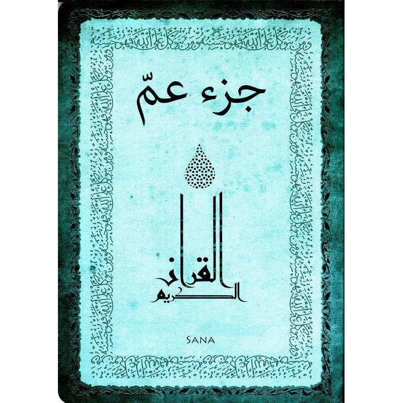 Chapitre 'Amma Grand Format En Arabe - Couleur Azur