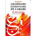 Al-Ajurrûmiya - ajourroumiyyah - الأجرومية- Grammaire syntaxique élémentaire de l'arabe - français-arabe (Ibn Ajurrüm)
