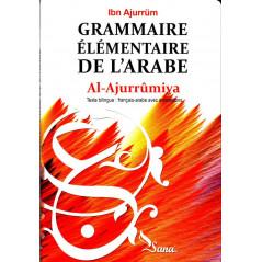 Grammaire Élémentaire de L'Arabe - Al-Ajurrûmiya - (Ibn Ajurrüm) Texte bilingue : français-arabe avec annotations